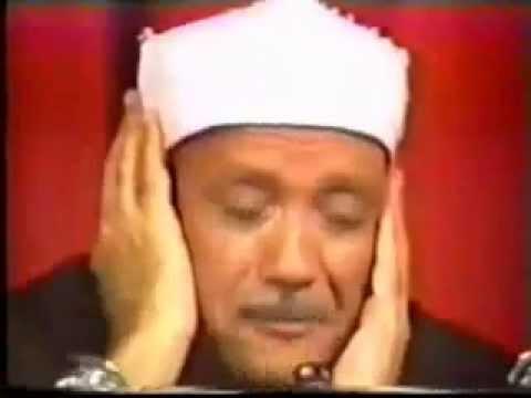 Download Best Qur'an Recitation - Abdul Basit Abdus Samad- Surah Ad-Duha