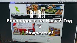 ✔ Масштабная Новогодняя Распродажа от Gearbest! New Year and Christmas Carnival