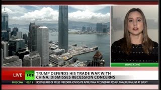 Chinese: US economy feeling the pain of trade war
