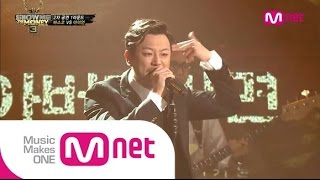 Mnet [쇼미더머니3] EP.08 : 바스코(VASCO) - 187 + Grey (feat.조현아) @ 2차 공연