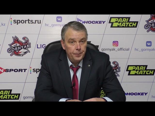 Пресс-конференция с участием главных тренеров ХК