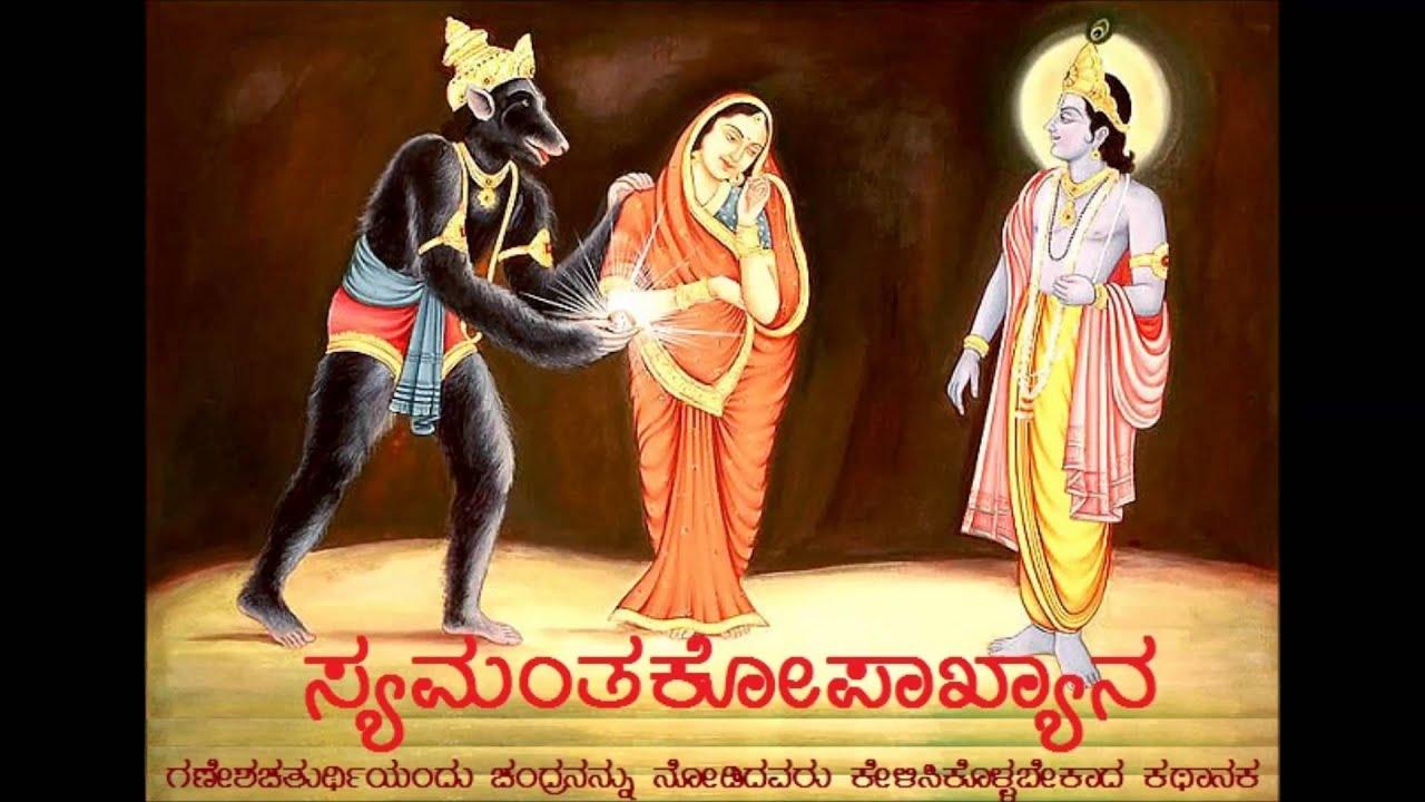 bhadrapada shuklada