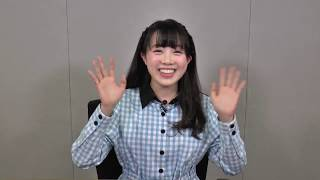 THE IDOLM@STER CINDERELLA GIRLS/高橋花林(森久保乃々役)石川公演コメント thumbnail