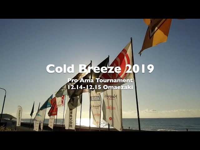 Cold Breeze 2019 / wave