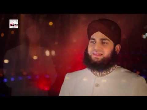 ASSALAM YA NABI - HAFIZ AHMED RAZA QADRI - OFFICIAL HD VIDEO - HI-TECH ISLAMIC