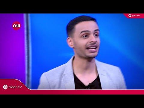 شاهدوا سؤال الهضبة #عمرو_دياب وشاركونا الإجابة  - نشر قبل 9 ساعة