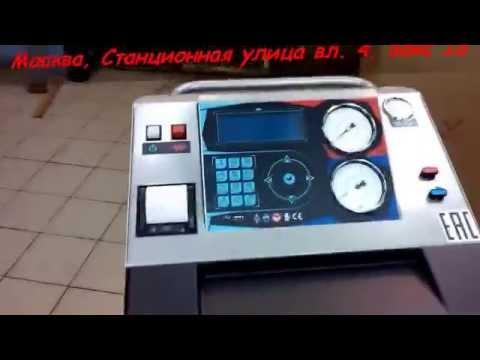 Ул Станционная владение 4  бокс 16. Автосервис и ремон автомобилей в Москве СВАО