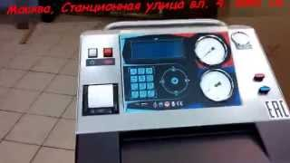 видео автосервис СВАО