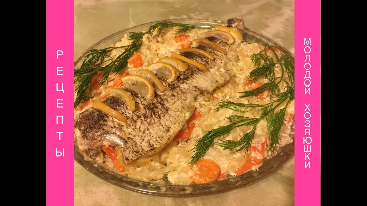 рыба запеченная для похудения