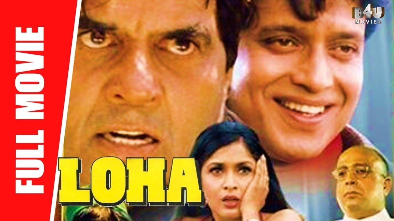 Download Loha - Full Hindi Movie   Dharmendra, Mithun Chakraborty, Ramya Krishna, Shakti Kapoor   Full HD