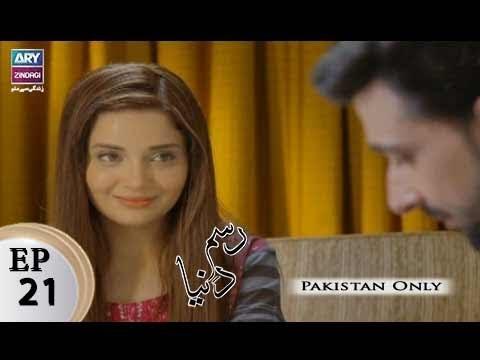 Rasm-e-Duniya - Episode 21 - ARY Zindagi Drama