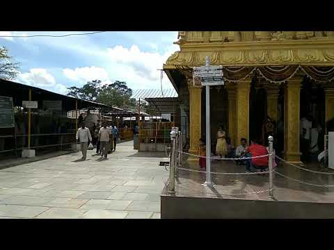 Chikka thirupathi bangalore inside view