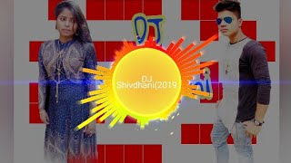 संघ द्वारा सूत जाईब Bhojpuri gana DJ Sandhu hazaar2019 ke album Naya