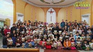 60 Years Anniversary 聖堂60週年專輯