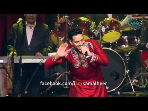 Download Kamal Heer Talking About His Sister In Punjabi Virsa