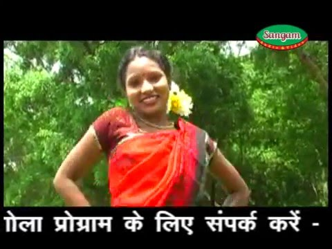 Aaj Mora Mana Ge आज मोरा मना गे Santosh Dulara खोरठा गीत Super Duper Hit Khortha Soung