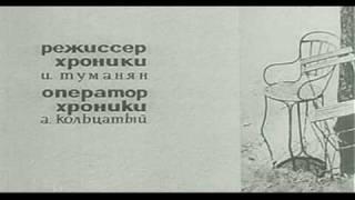 к\ф Любить, главная тема,комп Микаэл Таривердиев