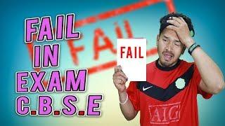 I failed in exam cbse board exam 2018