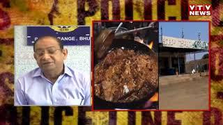 Kutch: પંજાબી ધાબામાં રેડ, નશાનો કારોબાર, ડ્રગ્સનો વેપારી | VTV Gujarati