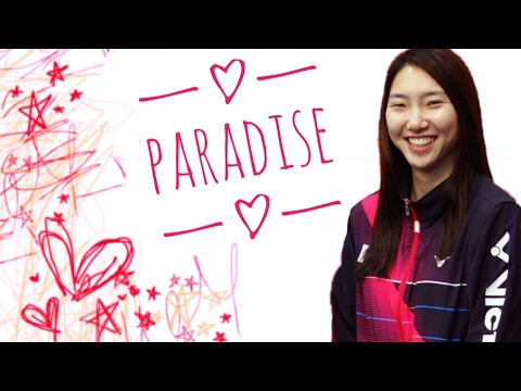 Sung Ji Hyun 성지현  💖 Paradise