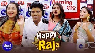 Pragyan Hota & Antara Chakraborty With RJ Sunny & RJ Aradhna   Raja Celebration at 91.9 Sarthak FM