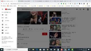 2019102205 Youtube 播放清單無法建立的原因,建立了頻道就可以用