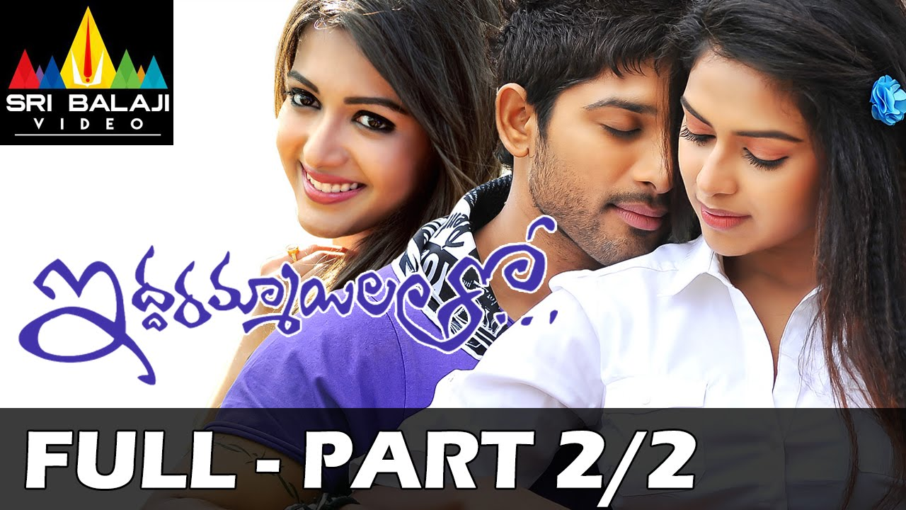Download Iddarammayilatho Telugu Full Movie Part 2/2   Allu Arjun, Amala Paul   Sri Balaji Video