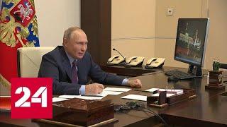 Откровенный разговор с Путиным: права человека, статус иноагента и шпионаж - Россия 2