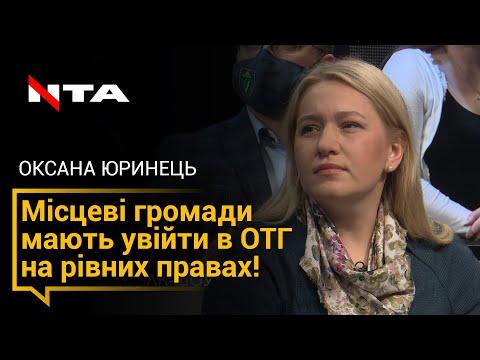 Телеканал НТА: Як за зачиненими дверима Львівську ОТГ створювали!