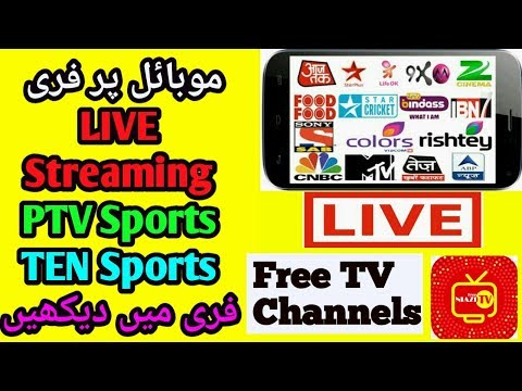 How to watch Live TV Channels for Free  II Best Mobile TV app 2018