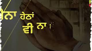 Shukrana prabh gill new punjabi waheguru dharmik song WhatsApp status by #DEEPART