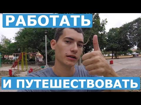часовая работа в москве