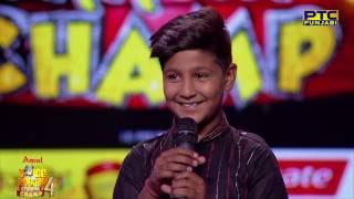 rohit gallan mithiyan mankirt aulakh studio round 11 voice of punjab chhota champ 4