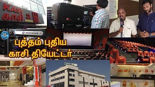 Kasi Theater   Renovated - New Look   4K, Dolby Atmos
