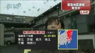 【東日本大震災】国家存亡の危機180秒映像!地震津波の瞬間・原発事故! thumbnail