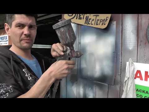 36.)  Как отрегулировать пистолет