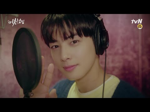 Youtube: Love so Fine / Cha Eun Woo (ASTRO)