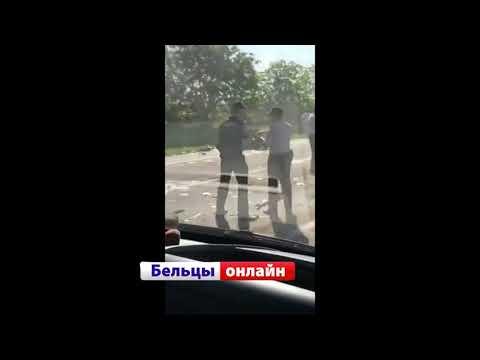 Страшная авария на трассе Оргеев-Бельцы 3 мая 2017