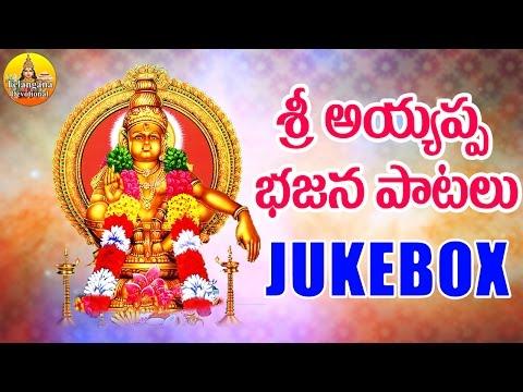 Ayyappa Bhajana Songs Telugu | Jadala Ramesh Ayyappa Songs | Ayyappa Devotional Songs Telugu