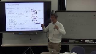 2017年度 公開講義「細胞のシステム」(1/20) 1. An Overview of Cells and Cell Research