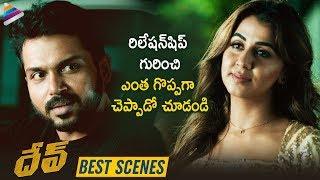 Karthi Gives Advice to Nikki Galrani | Dev 2019 Latest Telugu Movie | Rakul Preet |Telugu FilmNagar