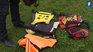 Спасательный департамент призывает использовать спасательный жилет(, 2016-06-19T07:08:40.000Z)