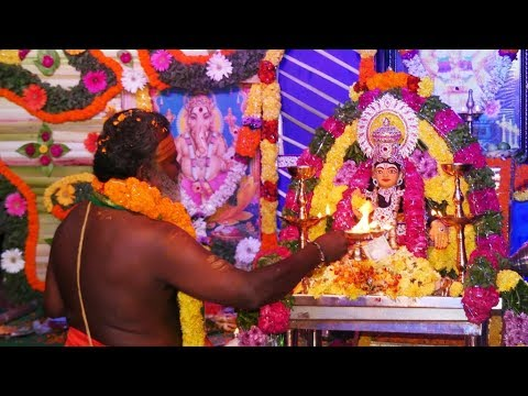 Ayyappa Padi Pooja Vidhanam In Telugu Pdf