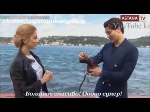 "Интервью для канала""Астана.TV"" / CAGATAY ULUSOY DAILY"