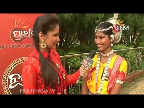 NUPUR audition EP17