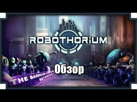 Robothorium: Cyberpunk Dungeon Crawler Обзор  