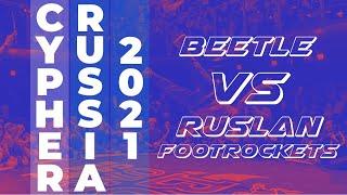 Beetle Vs Ruslan Footrockets   B-Boy Top 16   Cypher Russia 2021