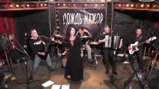 �������� ���� фолк - метал группа