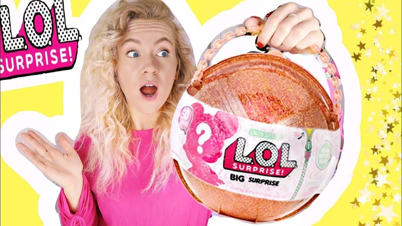 БОЛЬШОЙ ШАР ЛОЛ | ЗОЛОТОЙ LOL Surprise Giant Ball LOL Dolls РАСПАКОВКА NEW L.O.L Big Surprise Ball