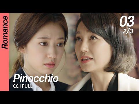 [CC/FULL] Pinocchio EP03 (2/3) | 피노키오